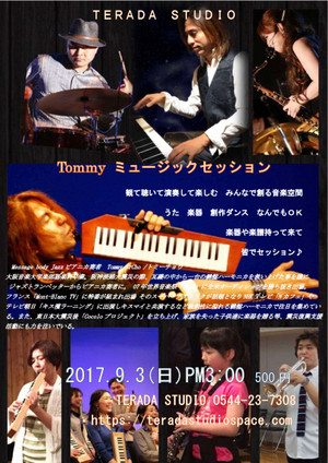 Tommy_001