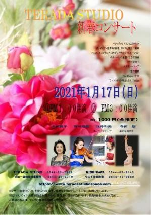 Photo_20201003193201