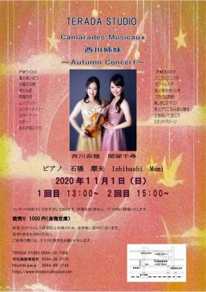 Photo_20201025194501